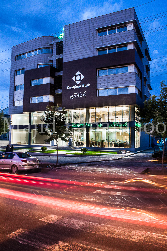 Karafarin Bank Gorgan